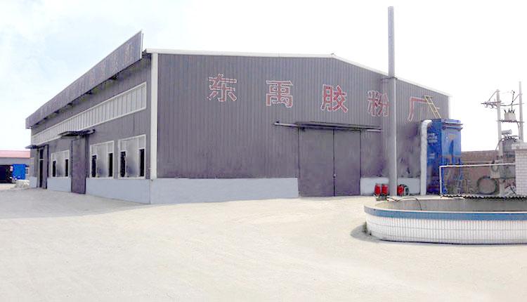 東禹膠粉廠